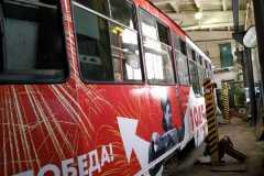 tramv1