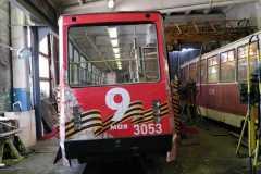 tramv3