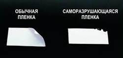 samorazr1